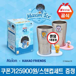 아이스 커피믹스150T +카카오아이스컵