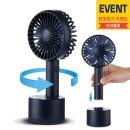 G-FAN SPIN 지팬 스핀 회전형/휴대용선풍기 다크블루