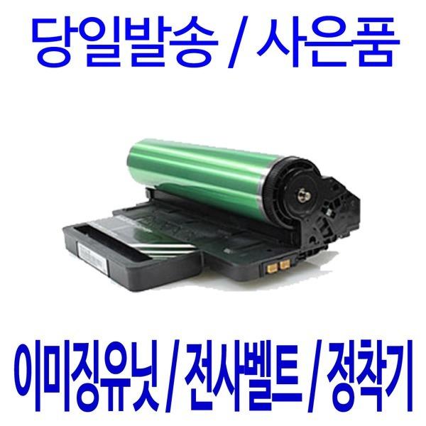 CLT-R406 새이미징유닛 현상기 SL-C483W C432 C483