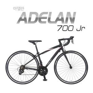 19년 지오닉스/뮤트/아델란700Jr/로드자전거/사이클
