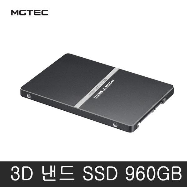 MG877K SSD 960GB /역대급가성비/정품3D낸드