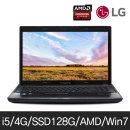 LG S525 i5-2450M 4G SSD128G ATI6470M Win7