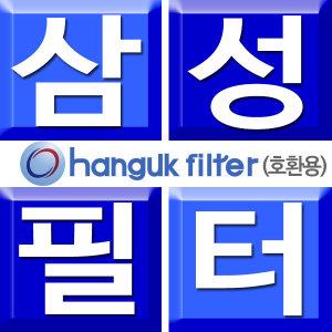 삼성공기청정기필터CFX-B100D/AX375FCV/AX40H5000 12번