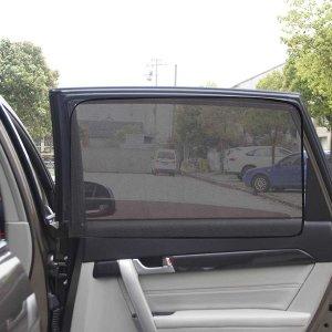 차량용 UV차단 햇빛가리개 탈부착 자석 커튼 블라인드