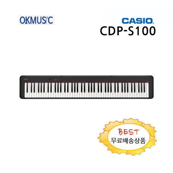 CASIO 디지털피아노 CDP-S100 공식대리점 정품
