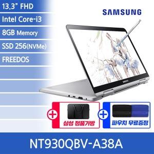 노트북 Pen NT930QBV-A38A 파우치증정 i3/8G/FREEDOS