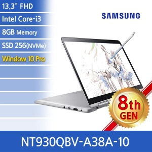 Pen NT930QBV-A38A-10 파우치증정/i3/8G/256G/윈10 BIZ