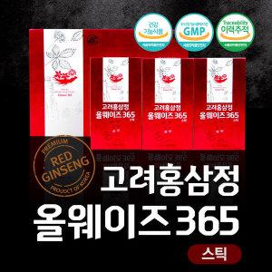 산수원 고려홍삼정 스틱 올웨이즈365 건강기능식품