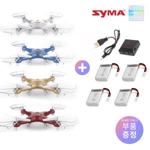 SYMA 입문용드론 X5 + 배터리4세트 부품2증정