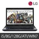 LG S550 i5-3210M 8G SSD128G ATI7650M WIn7