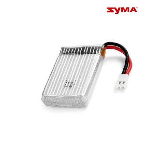 시마 X5 X5C 드론 배터리 단품