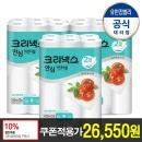 안심키친타올 140매12롤x3팩/화장지/휴지