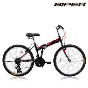 (BIPER) 2019 K2BIKE MTB타입 접이식자전거 벨로시아24GS 24형 21단