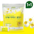 츄어블 비타민C 플러스+ 레몬맛 1+1 특가 항산화영양제