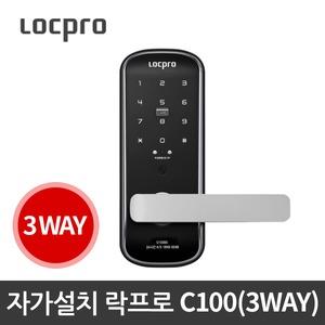 (자가설치) 락프로 도어락 C100 (3WAY) /카드키+비상키
