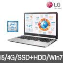 LG 15N540 i5-4200M 4G SSD128+500G intelHD Win7