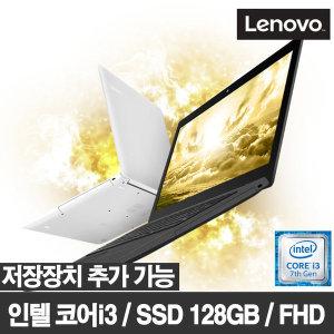 NM 레노버330-15IKB Yello Chip(블랙)Win10 설치