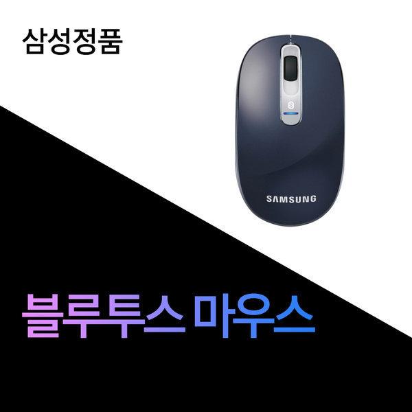 블루투스마우스 삼성정품 / G58A