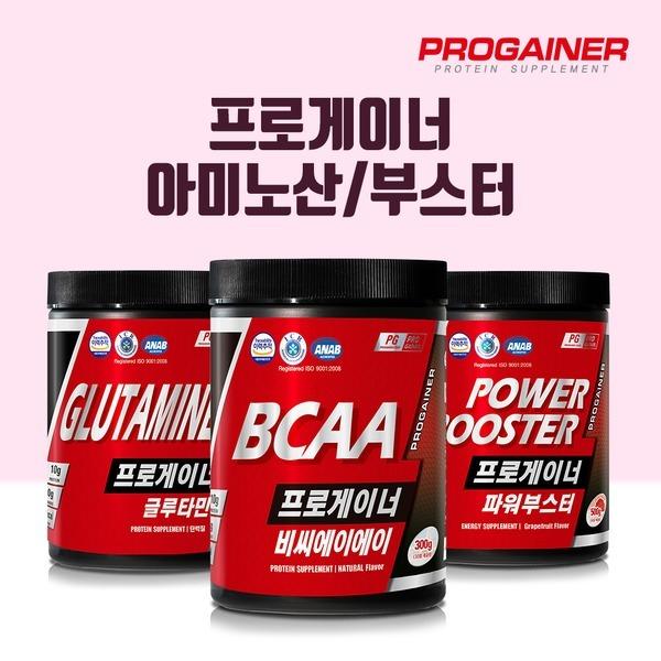 프로게이너 아미노산 / 부스터 에너지보충제