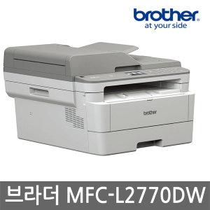 MFC-L2770DW토너4500매장착 레이저복합기 팩스복합기