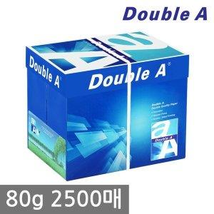 //더블에이 A4 복사용지(A4용지) 80g 2500매 1BOX