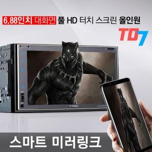TD7 한글 카오디오 HD급 미러링크 AV올인원 블루투스