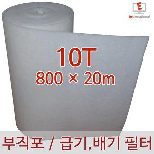 부직포 필터 에어필터 프리필터 공조기 10T-800(20m)