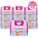 방그레 베이비 휴대용 물티슈 20매 30팩 아기물티슈