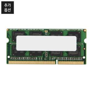 DDR4 RAM 4GB 개봉 후 추가 장착 (총 8GB)