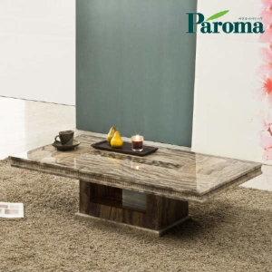 (현대Hmall)파로마 루크 천연대리석(회동석) 거실 테이블 A08