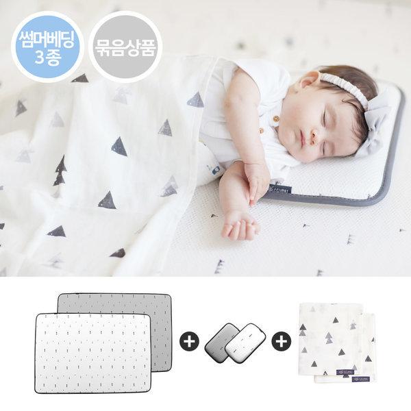 썸머베딩 3종세트 (쿨매트+쿨베개+이중거즈이불) 140X100 / 3D 아기 유아 에어매쉬