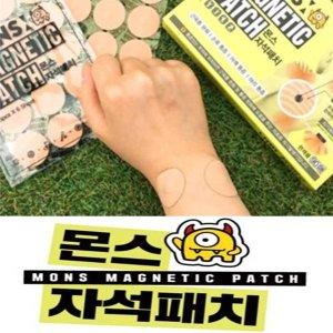 일본파스 몬스자석파스 270매 일본 동전 자석 패치