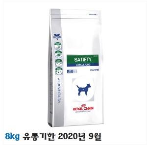 독 세타이어티 스몰독 8kg 체중조절 다이어트 사료