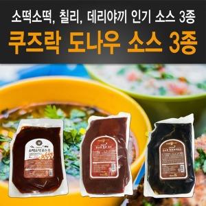 쿠즈락 소떡소스2kg/코리아타임스퀘어