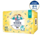 마이비데 키즈20매3팩/휴대용/물티슈