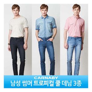 (현대Hmall) 캐너비 남성 트로피컬  쿨썸머 데님 3종_AQE301+302+303