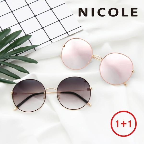 1+1 백화점 동일 상품 파격세일/남녀공용 선글라스