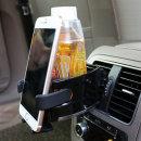 자동차 차량용 송풍구 컵홀더 스마트폰 거치대