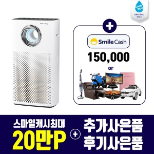 웅진코웨이 공기청정기렌탈 (정수기/비데/의류청정기)