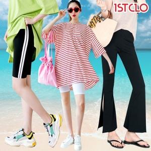 1+1 여름 UV차단 쿨레깅스~3900원/밴딩팬츠/치마/4XL