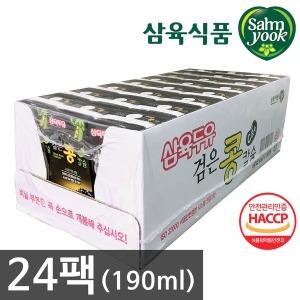 삼육두유 검은콩 칼슘 24팩 190ml
