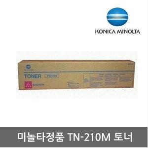 SR)코니카미놀타정품토너/TN210M 빨강/BHC250/BHC252