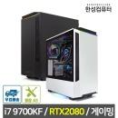 보스몬스터 DX5780X 블랙/i7/RTX2080 SUPER/데스크탑