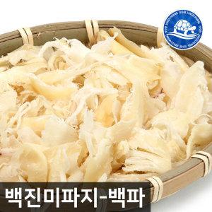 백진미파지 백파1kg 중부시장도매/국내가공/식자재