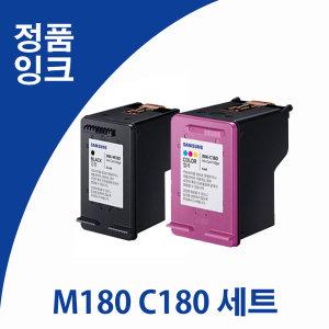 삼성전자 INK-M180 INK-C180 세트 (벌크) 잉크