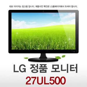 LG전자 정품 27인치 모니터 27UL500