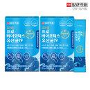 일양약품 프라임 프로바이오틱스 유산균19 30포 2박스