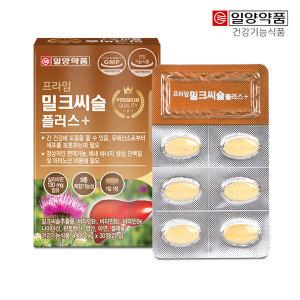 일양약품 프라임 밀크씨슬 플러스 30정 1박스