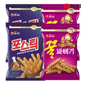 대용량(지퍼) 포스틱2봉+꿀꽈배기2봉