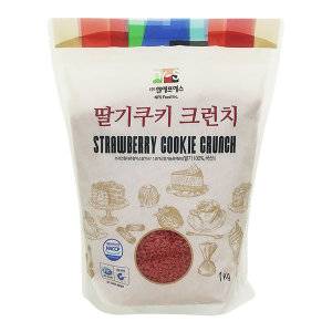 NFS 딸기쿠키크런치 1kg /토핑
